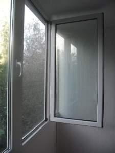 Окна Плюс