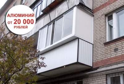 Французкие остекление балконов в орле все цены в городе с во.
