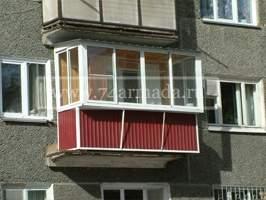 Холодное остекление балкона алюминиевым профилем в Челябинск.