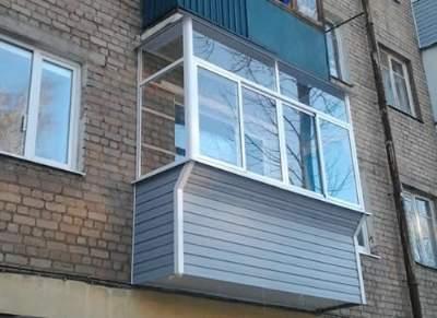 Балконы пластик все цены в городе с возможностью расчета на .